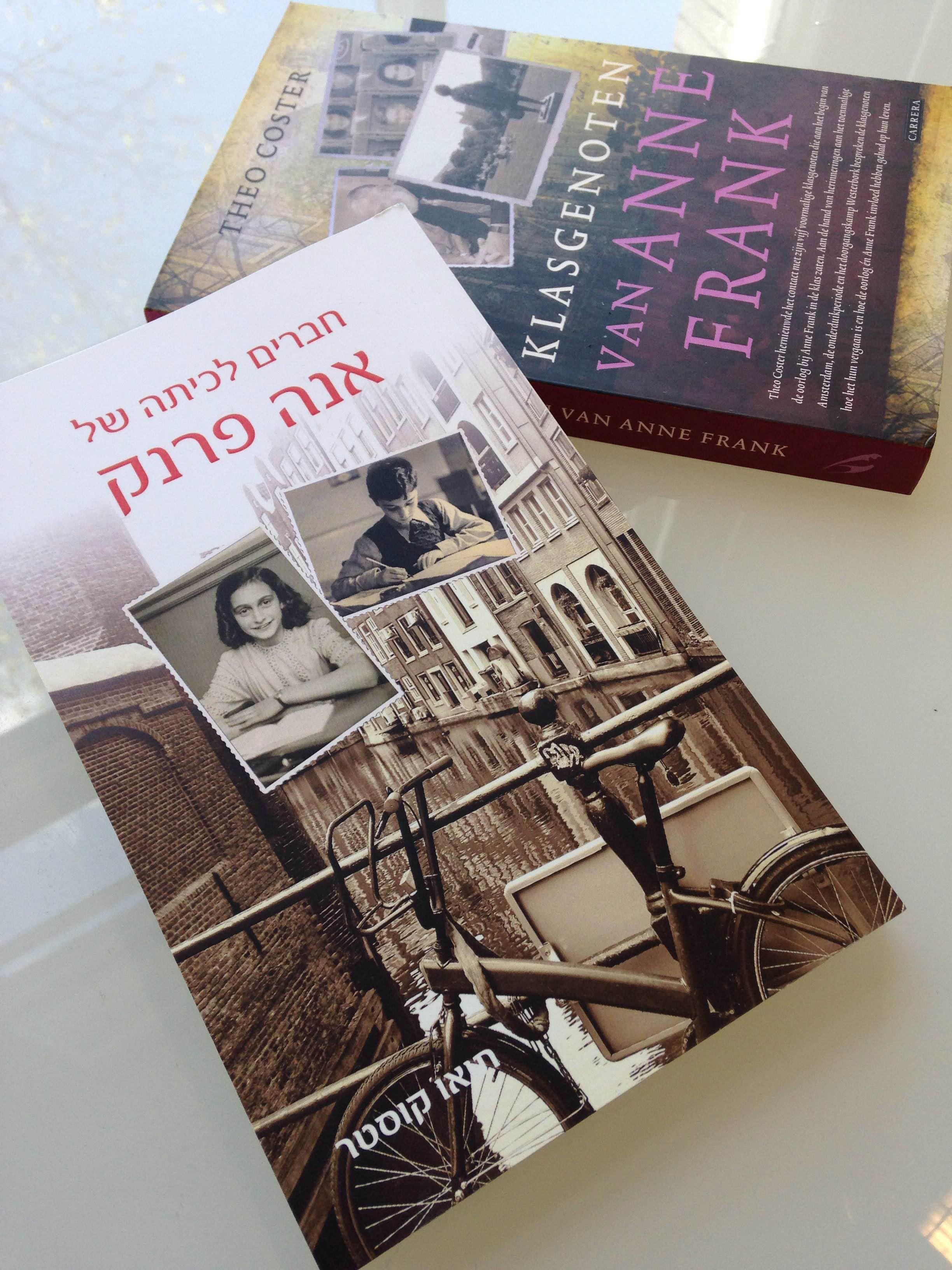 Klasgenoten van Anne Frank_Hebreeuws_Martien Bos